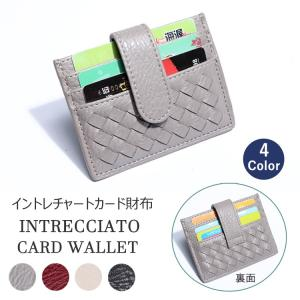 財布 レディース メンズ カードケース ミニ財布 カード入れ スリム財布 コンパクト 財布 おしゃれ かわいい ICカード 送料無料|missbeki