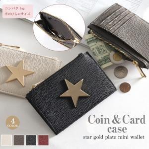 財布 レディース メンズ カードケース コインケース 小銭入れミニ財布 カード入れ スリム財布 コンパクト 財布 ゴールドプレート送料無料buy|missbeki