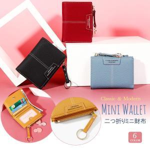 二つ折り財布 レディース 小さい コンパクト 小銭入れ ファスナー ミニ財布 ウォレット カード コイン タオミン2つ折財布 送料無料|missbeki