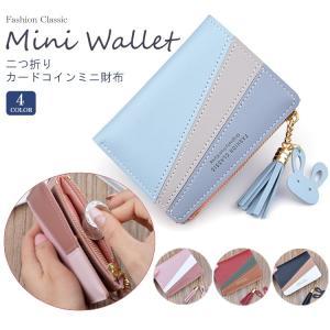 二つ折り財布 レディース 小さい コンパクト 小銭入れ ファスナー ミニ財布 ウォレット カード コイン パレット半財布II2つ折り財布 送料無料|missbeki