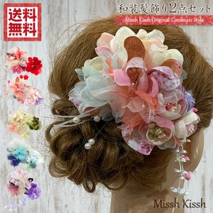 髪飾り つまみ細工 クリップ パール 和装 浴衣 セット 成人式 七五三 卒業式 入学式 花 ヘアア...