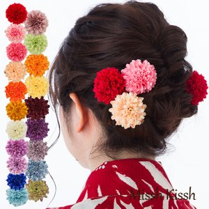 髪飾り ボールマムのクリップ 5cm 浴衣 和装 コサージュ ゆかた 花かざり 七五三 花 子ども 子供 キッズ 成人式 プチプラ