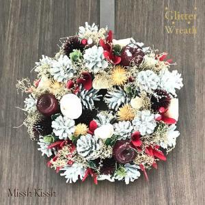 クリスマスリース 24cm ホワイト 松ぼっくり りんご Wreath White Pinecone...