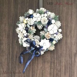 クリスマスリース 32cm リボン ブルー コンビネーション 光る LED Wreath Ribbo...