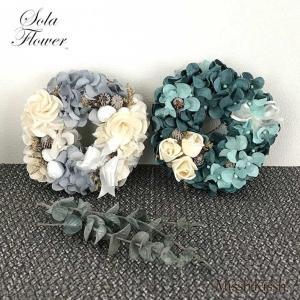 リース ポプリ 花  ソラフラワー リース Sola Flower Wreath Winter 20...