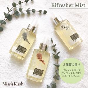 Sola Flower ソラフラワー Rifresher Mist リフレッシャーミスト