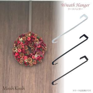リースハンガー Wreath Hanger クリスマスリース スワッグ Christmas Swag...