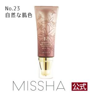 ミシャ シグネチャー BB クリーム(R) No.23 韓国コスメ MISSHA