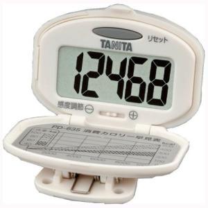 タニタ(TANITA) 歩数計 PD-635 WH|mississippi