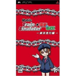 Mobile Train Simulator+電車でGO! 東京急行編 - PSP|mississippi