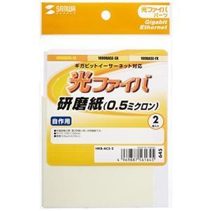 サンワサプライ 研磨紙0.5ミクロン HKB-AC5-2|mississippi