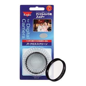 Kenko レンズフィルター R-クロススクリーン 43mm クロス効果用 043165|mississippi