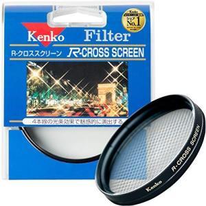 Kenko レンズフィルター R-クロススクリーン 77mm クロス効果用 377208|mississippi