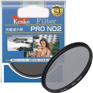 Kenko NDフィルター PRO ND2 55mm 光量調節用 355602|mississippi