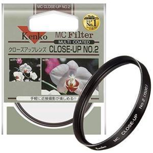 Kenko レンズフィルター MC クローズアップレンズ No.2 62mm 近接撮影用 362723|mississippi