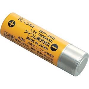 アイコム 充電式電池(ニッケル水素) 1.2V 1900mAh BP-260|mississippi