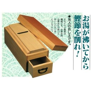 滝沢製作所 最高級 替刃式鰹節削り器 匠(替刃付)|mississippi