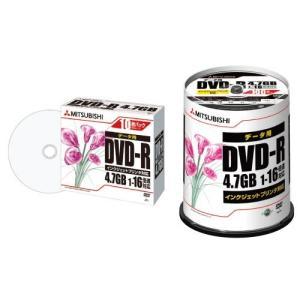 三菱化学メディア DVD-R 4.7GB PCデータ用 16倍速対応 100枚スピンドルケース入り ワイド印刷可能 DHR47JPP100|mississippi