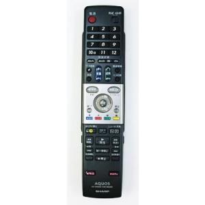 シャープ DVD DV-AC82用リモコン送信機 0046380197 mississippi