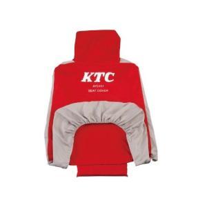 KTC ( 京都機械工具 ) シートカバー AYC401|mississippi