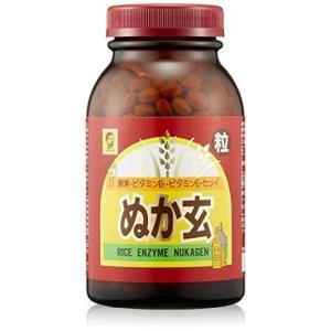 ぬか玄粒【3本セット】杉食 mississippi