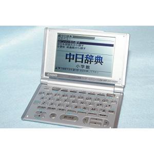 CASIO Ex-word XD-H7300  電子辞書 英語 / 中国語 (17コンテンツ)|mississippi