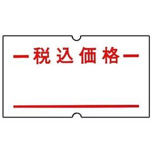 サトー ハンドラベラー SP 標準ラベル10巻 デザイン: 税込価格 / 強粘|mississippi