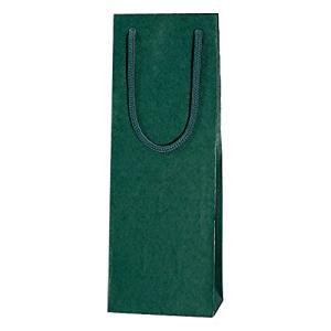 ヘイコー 手提 紙袋 カラーチャームバッグ ワインL グリーン 13x9x36cm 10枚|mississippi