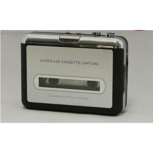 カセットプレーヤー カセットテープコンバーター カセットテープをMP3に変換するプレーヤー カセットコンバーター KSTC001 mississippi