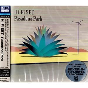 ハイ・ファイ・セット Pasadena Park [Blu-spec CD2]バージョン 吉田 保リマスタリングシリーズ タワーレコード限定盤 mississippi