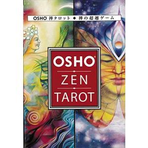 OSHO 禅 和尚禅タロット <神の超越ゲーム>|mississippi