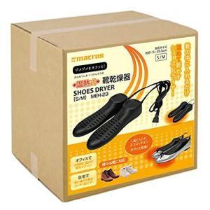 温熱式 靴乾燥器 S-M 約21.5-25.5cm 用 MEH-23|mississippi