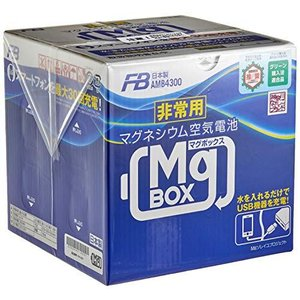 FURUKAWA(古河電池) 非常用 マグネシウム空気電池 MgBOX (マグボックス) AMB4-300|mississippi
