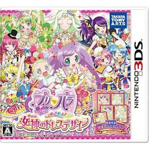 プリパラ めざめよ! 女神のドレスデザイン - 3DS|mississippi