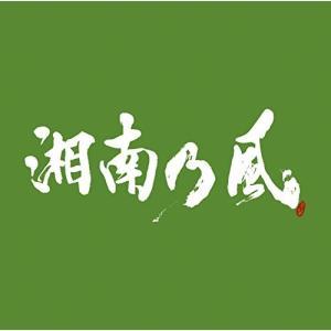 湘南乃風 ?一五一会? (通常盤)|mississippi