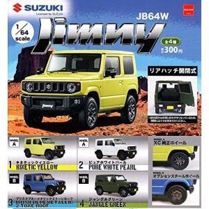 SUZUKI スズキ 新型ジムニー Jimny JB64W コレクション (1/64スケール) [全4種セット(フルコンプ)]|mississippi