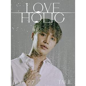 LOVEHOLIC【TAEIL ver.】(CD)(初回生産限定)|mississippi