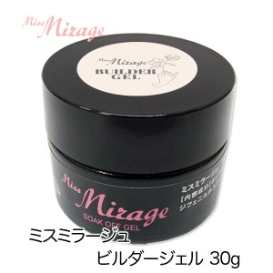 Miss Mirage ビルダージェル 30g|missmirage