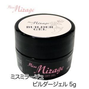 Miss Mirage ビルダージェル 5g|missmirage