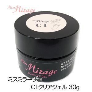 Miss Mirage C1クリアジェル 30g|missmirage