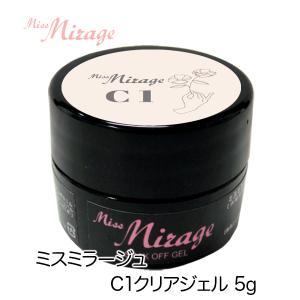 Miss Mirage C1クリアジェル 5g|missmirage