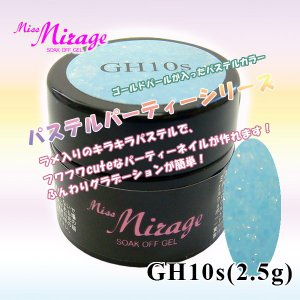 Miss Mirage GH10s 2.5g missmirage