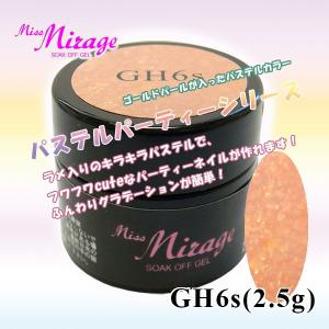 Miss Mirage GH6s 2.5g