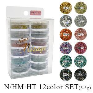 ミラージュN/HM・HT 12色セット|missmirage
