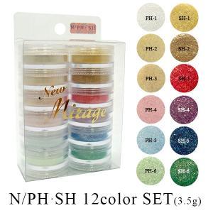 ミラージュN/PH・SH 12色セット|missmirage