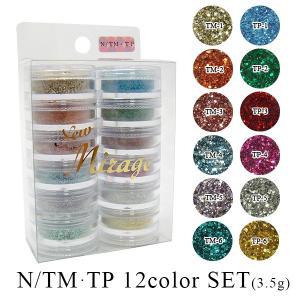 ミラージュN/TM・TP 12色セット|missmirage