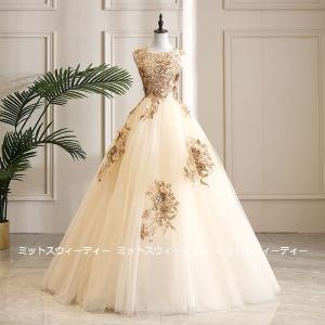 カラードレス 舞台 二次会 演奏会 プリンセスラインドレス ウェディングドレス 結婚式 ゴールド ノ...