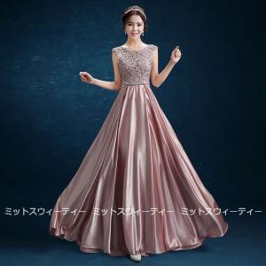 Aラインドレス カラードレス ロングドレス カクテルドレス 演奏会ドレス フォーマル 結婚式 イブニ...