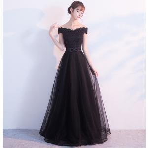 カラードレス 安い イブニングドレス 二次会 演奏会 フォー...
