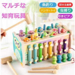 短納期 知育玩具 おもちゃ 1歳 2歳 3歳 4歳 誕生日プレゼント ハンマートイ 釣り 木のおもち...